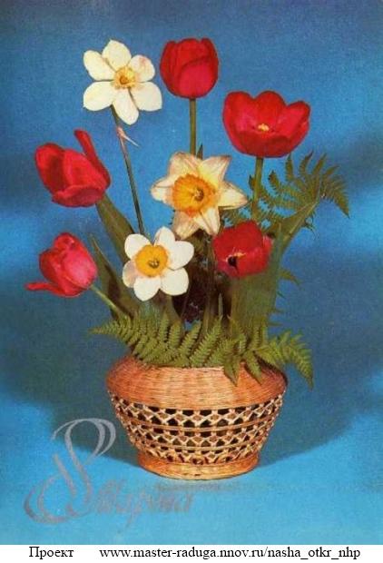 """8 марта. Советские открытки. """"Плетение 1"""""""