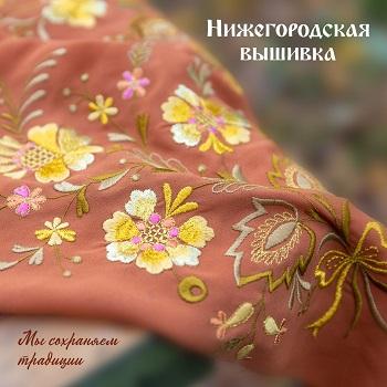 Нижегородская вышивка. Шаль 3