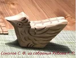 """Соколов С. Ф. """"ПТИЧКА"""""""