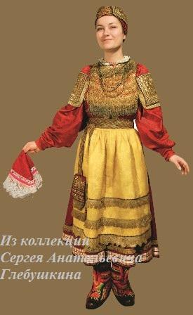 Костюм женский праздничный. Арзамасский район, село Чернуха.