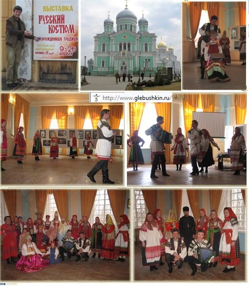 Выставка, г. Саров, 2007 г