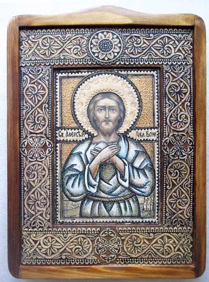 Святой Алексей